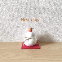 【3COINSetc.】でお正月準備♪おうちで新年を華やかに迎えよう