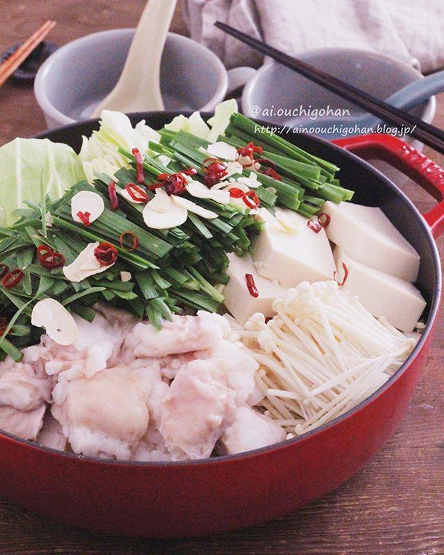 野菜たっぷり手作りもつ鍋
