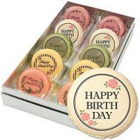 誕生日プレゼントに喜ばれるお菓子15選!友達〜職場向けまで人気のスイーツは?