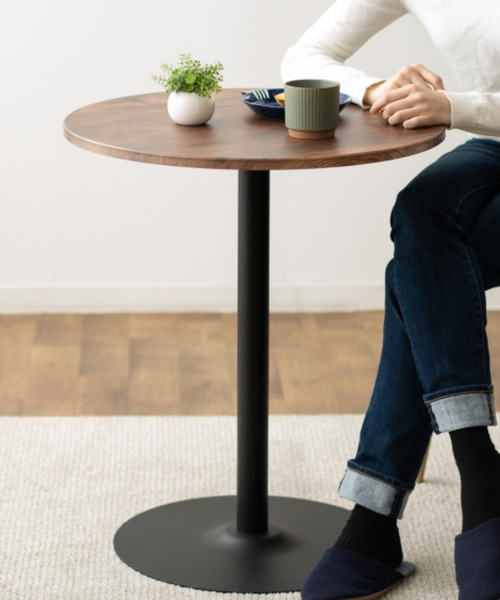 【Emoor Cafe Table】 Rownd -エムールカフェテーブルラウンド-