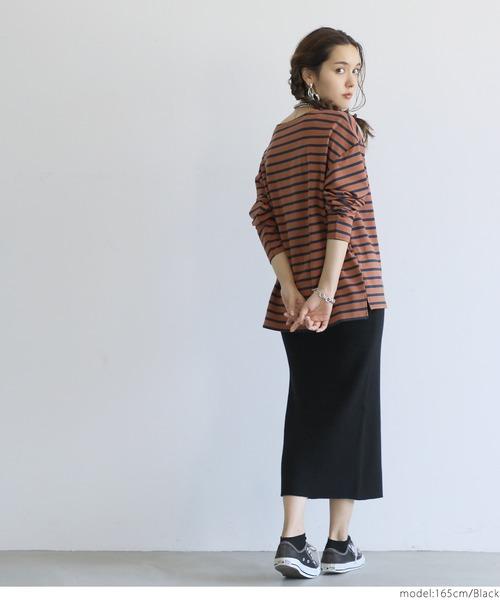 タイトリブニットスカート