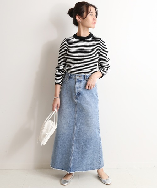 IENA] LE DENIM×MARITAS マーメイドスカート【洗濯機使用可能
