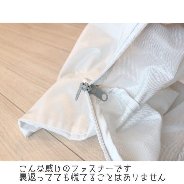 両面使える洗濯ネット