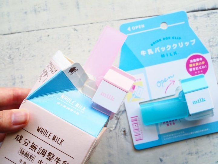 ・「牛乳パッククリップ MILK」 各100円(税抜)g