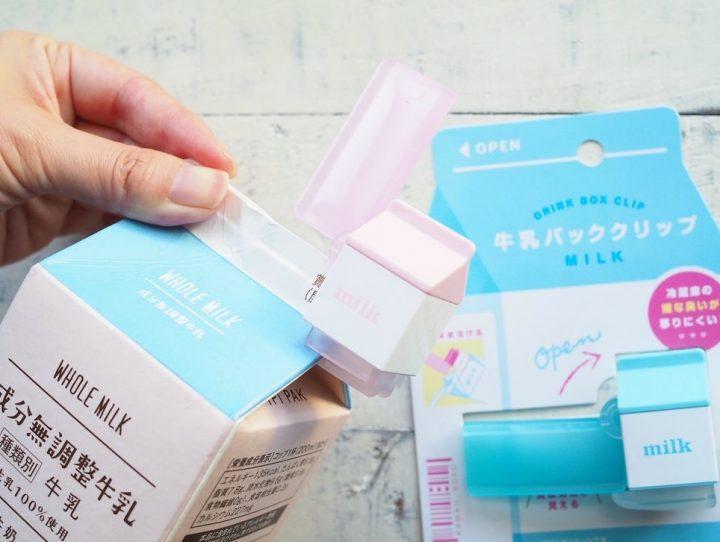 ・「牛乳パッククリップ MILK」 各100円(税抜)3