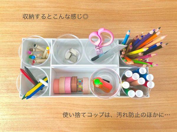 無印良品のキャリーボックスで叶う使いやすい収納
