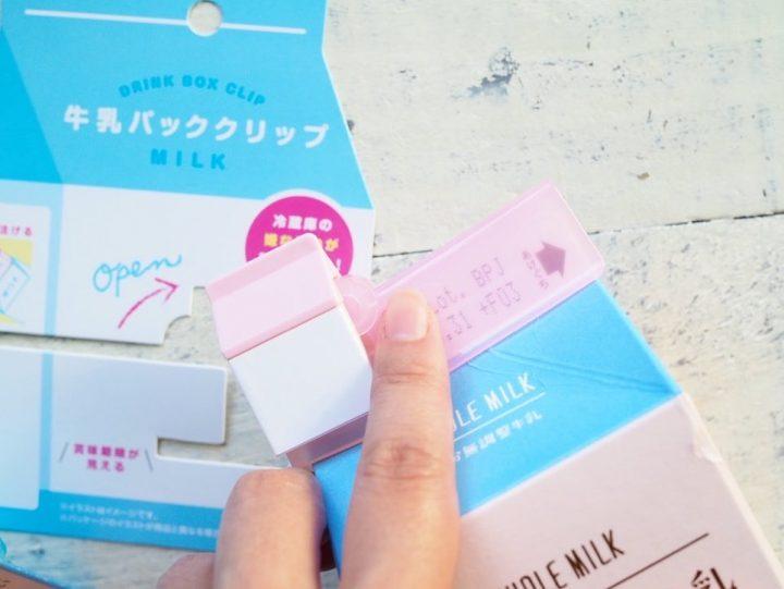 ・「牛乳パッククリップ MILK」 各100円(税抜)4