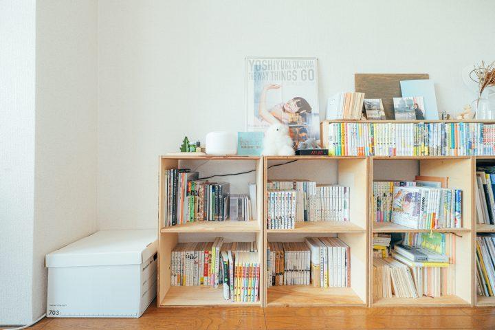 狭い部屋に合わせてDIYした本棚