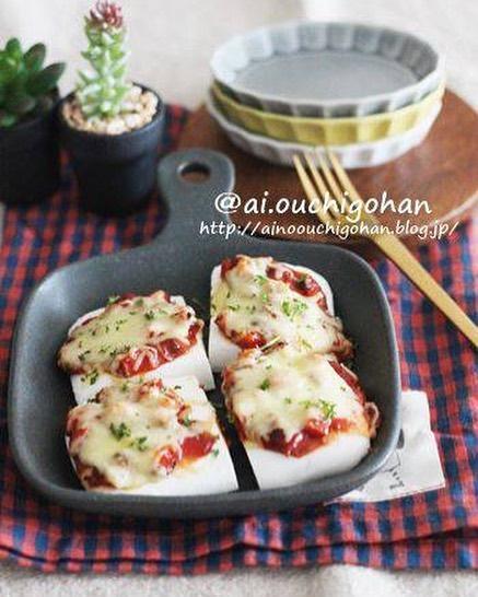 温かいおつまみにぴったり☆はんぺんピザ