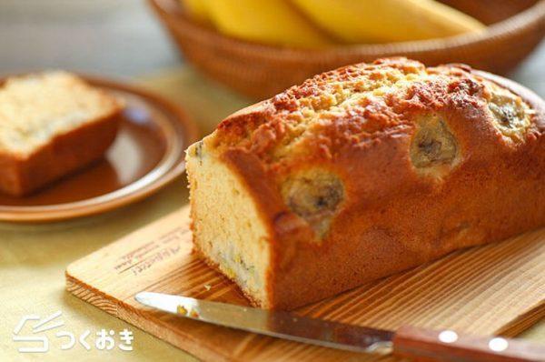 簡単に仕上がるバナナパウンドケーキ