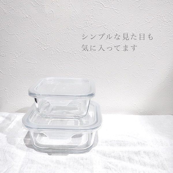 ガラスタッパー2