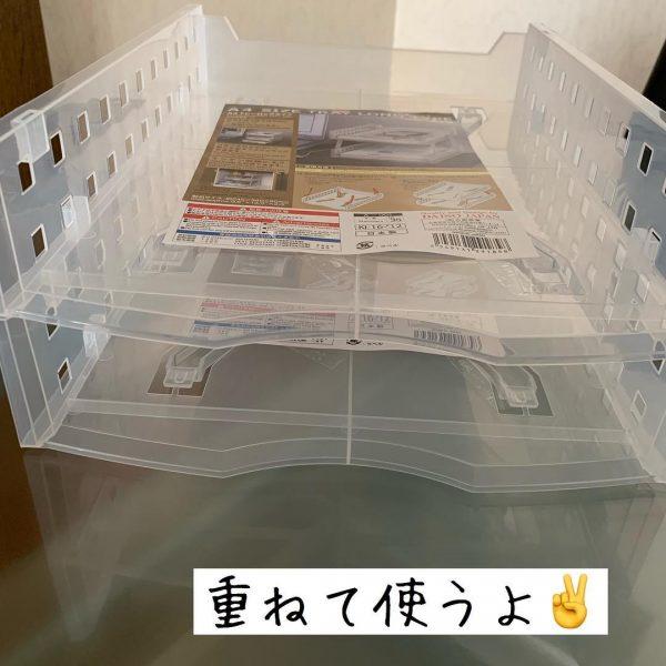 書類を一時収納できるおすすめ100均トレー