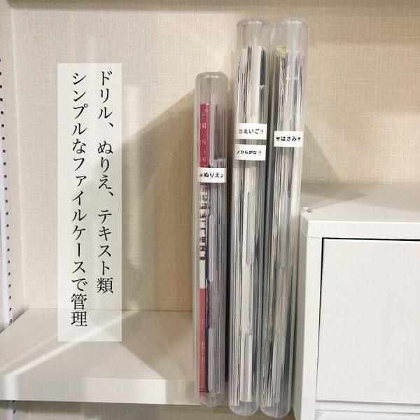 書類を管理しやすいファイルケース