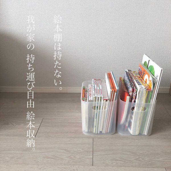 本も収納できる積み重ねボックス