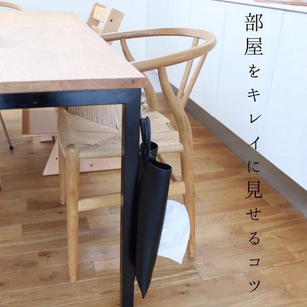 【使いやすい収納】のコツ10
