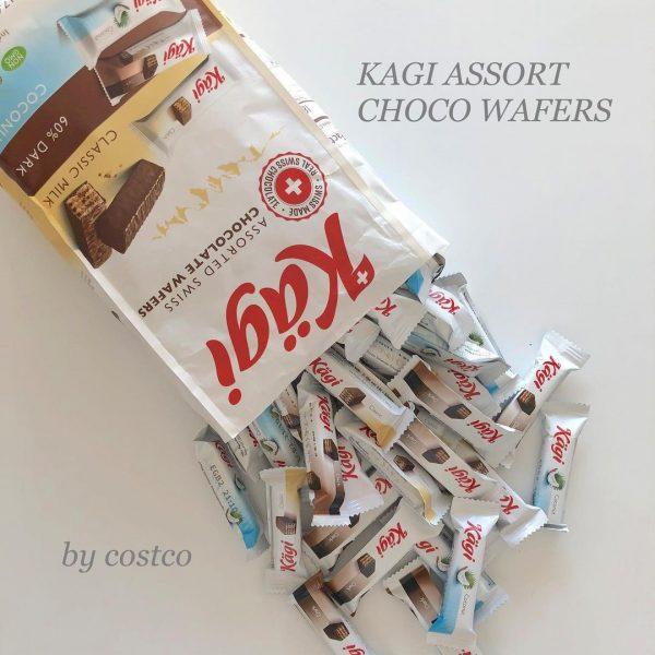 サクサクなチョコウエハース