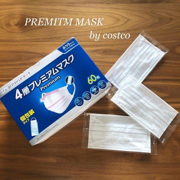 衛生的な個包装不織布マスク
