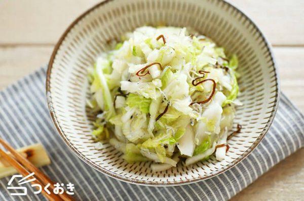 チゲ鍋に合う白菜の塩昆布じゃこサラダ