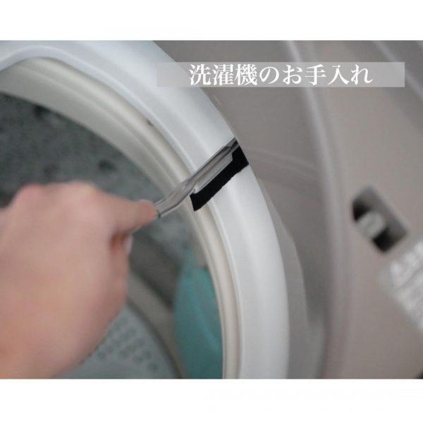 「お掃除上手」になれるアイテム集21