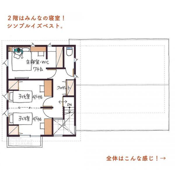 家事動線と収納が効率よし◎時短家事で家族との時間が増える家4