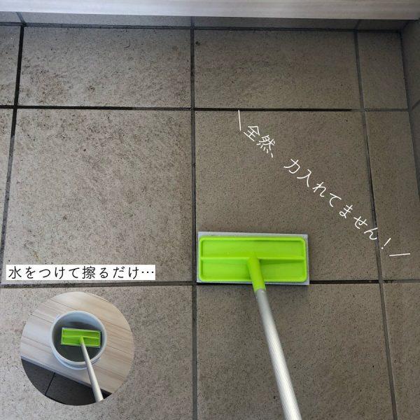 「お掃除上手」になれるアイテム集12