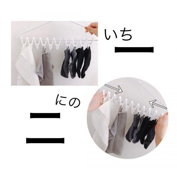 洗濯 アイテム13