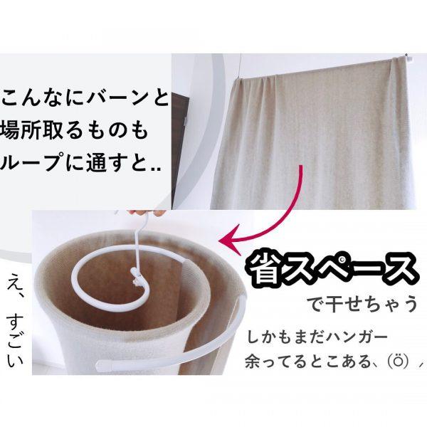 洗濯 アイテム2