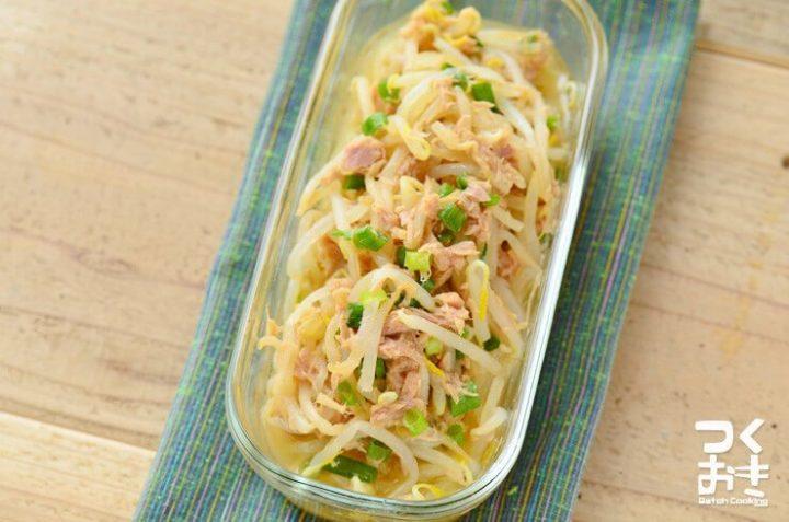 人気のもやし洋風レシピ《常備菜》3