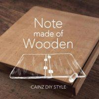 木板で作るナチュラルテイストなノートDIY