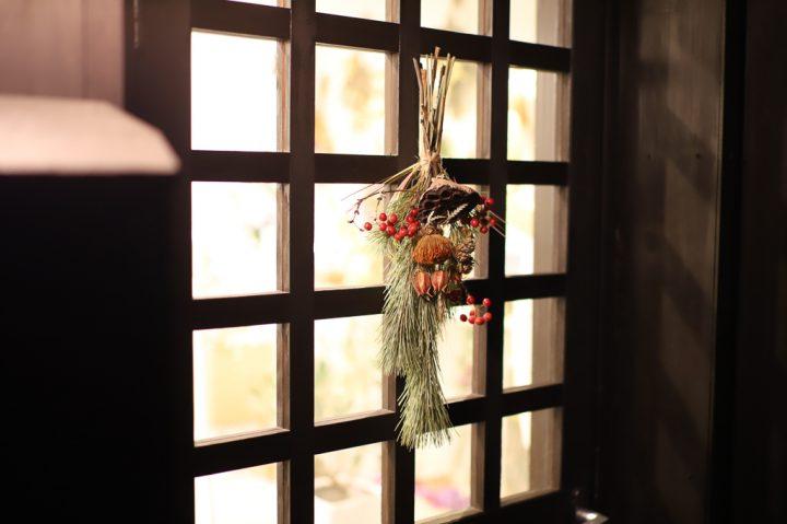 お正月飾りをおしゃれにアレンジ。おすすめ花材と作り方