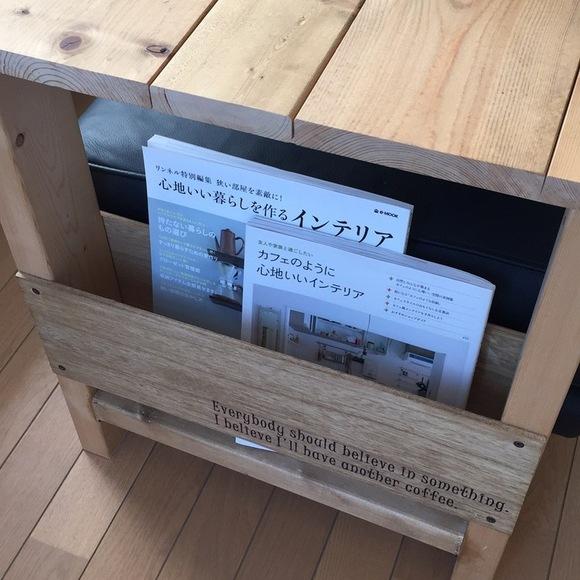 テーブル下の収納アイデア6