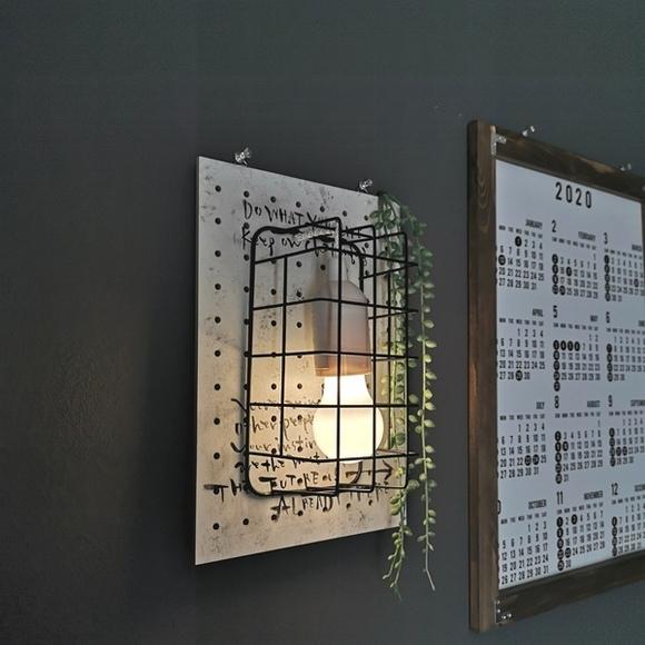Đèn trang trí nội thất thời trang DIY10