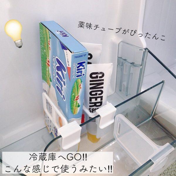 【ダイソー】冷蔵庫内を整頓できる仕切り