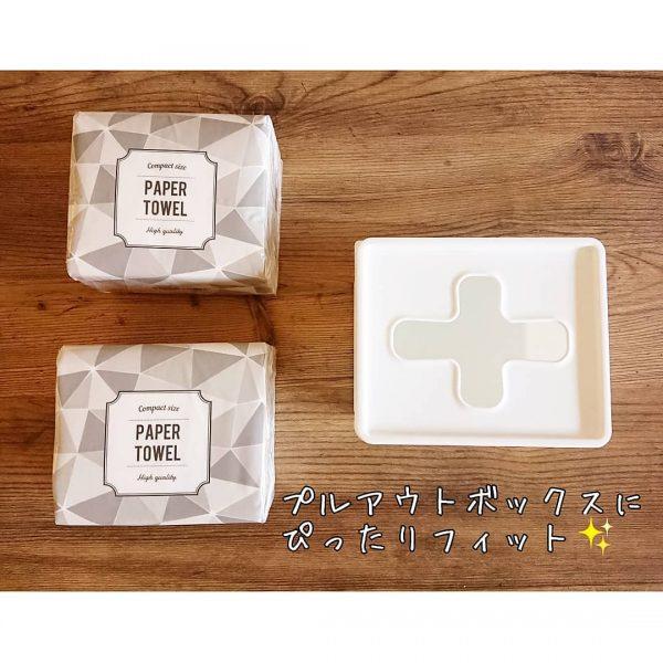 【キャンドゥ】ちょい拭きに便利なペーパー