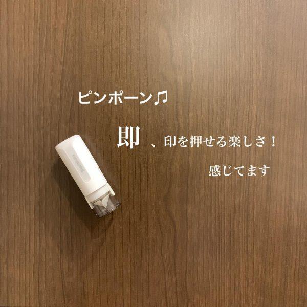 【使いやすい収納】のコツ6