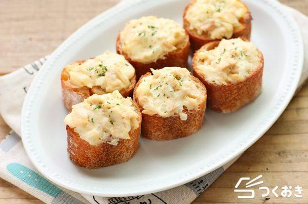 おしゃれに!ツナとクリームチーズのトースト