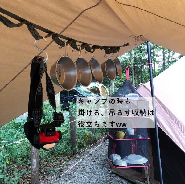 おしゃれ キャンプ レイアウト5