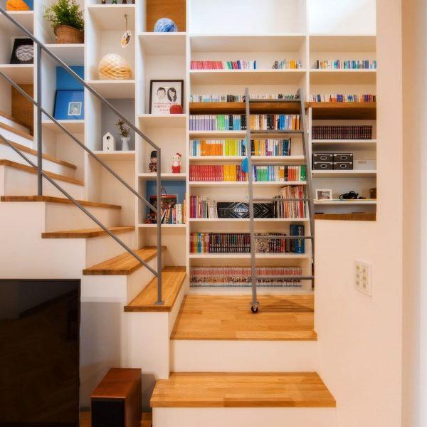 読書スペースをつくる