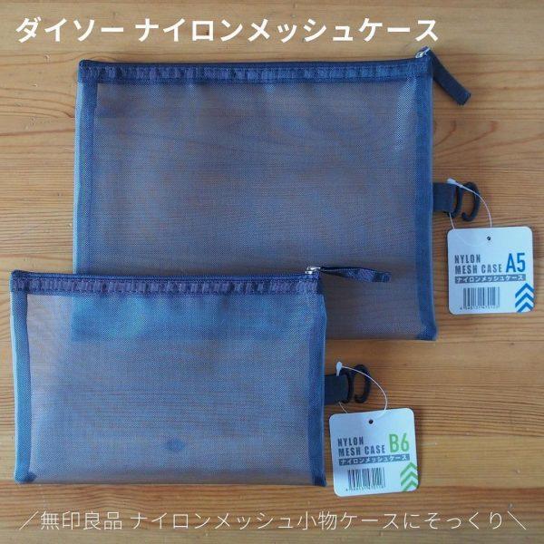 布のおすすめ収納アイデア11