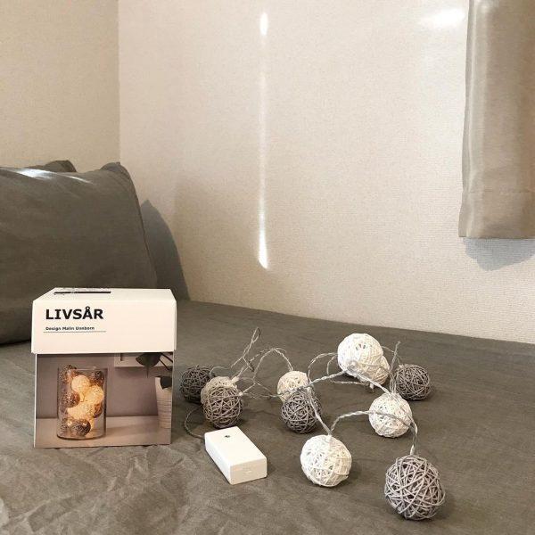 【IKEA】ナチュラルな雰囲気のライト