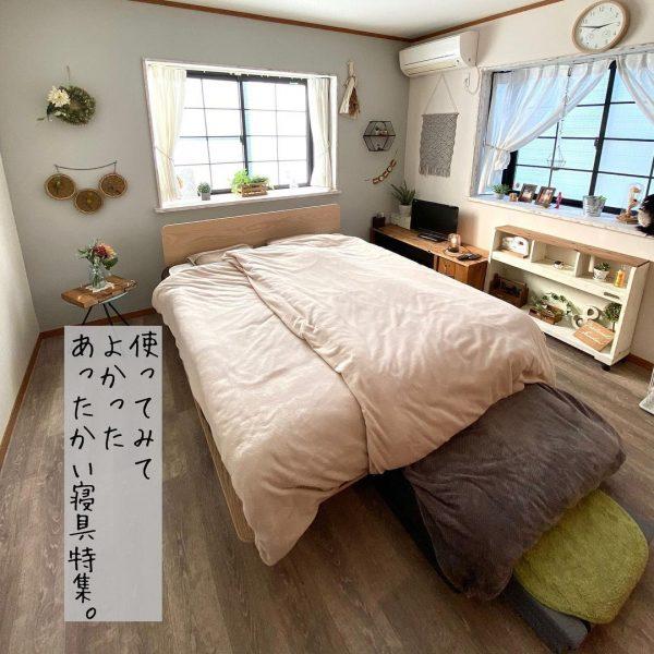 ベッドが主役の寝室配置実例