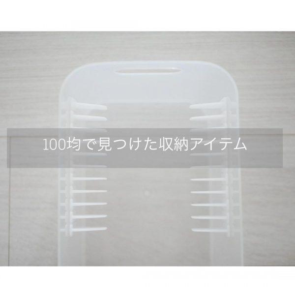 キッチン小袋スタンド