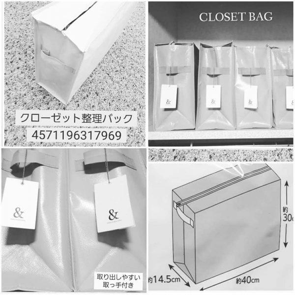 便利なクローゼット収納バッグ