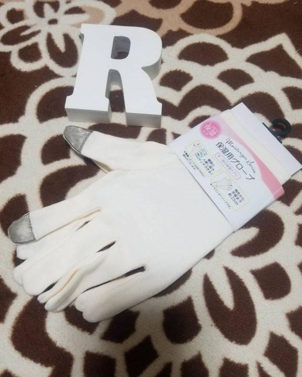 乾燥から守るキャンドゥの保湿手袋