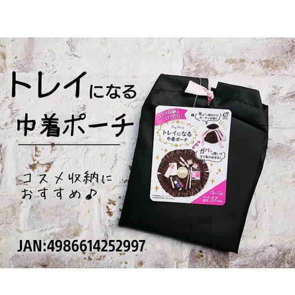キャンドゥ 新商品7