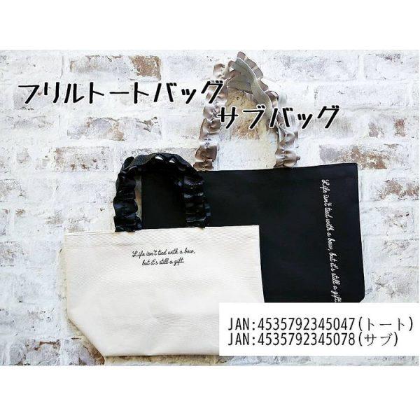 キャンドゥ 新商品3