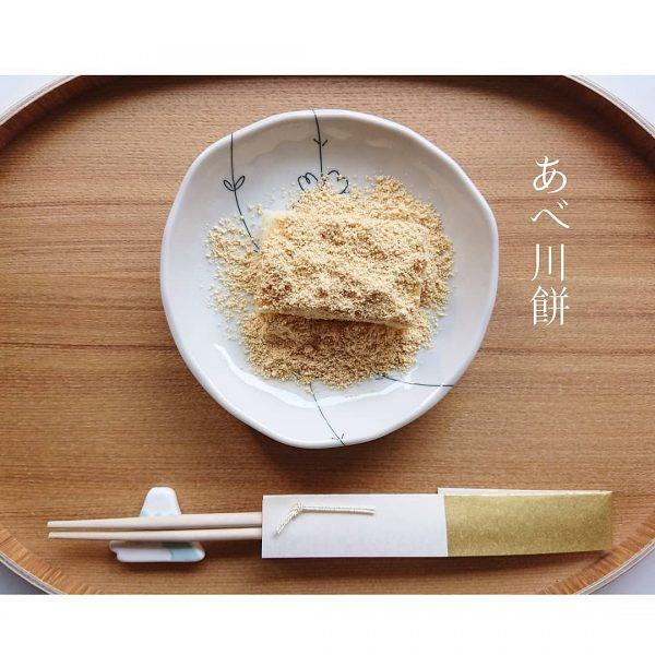 (1)ペンタッチ4寸皿2