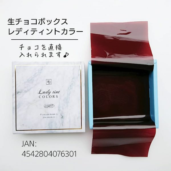 生チョコボックス
