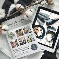 フランス料理のレシピ本で初めての料理に挑戦しよう。初心者向けから本格派まで