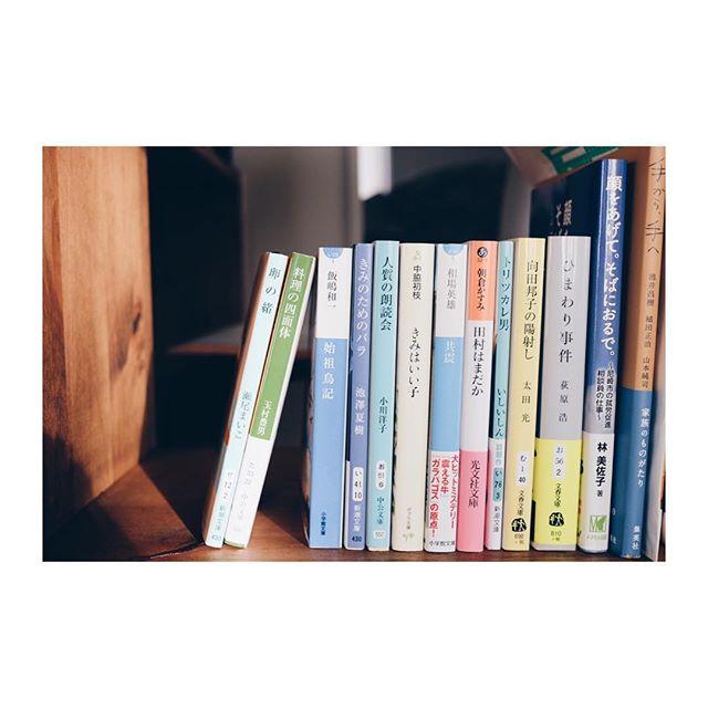 純文学小説の魅力
